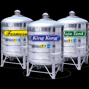 Water tank menu